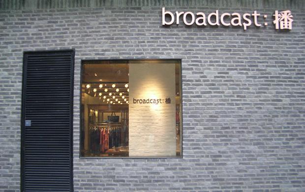 Broadcast, BEIJING