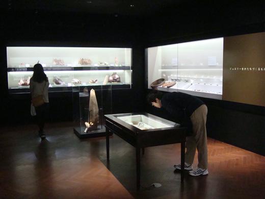Yamanashi Jewelry Museum