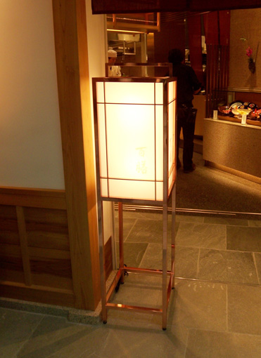 HANEDA hyakuzen Design Lights