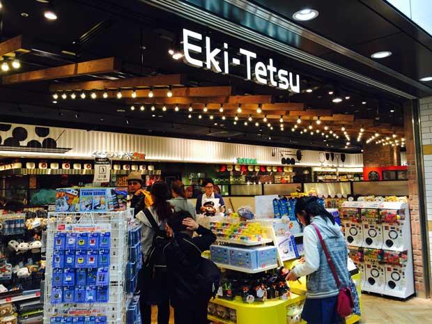 EKI MARCHE Shin-Osaka