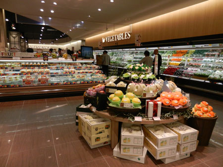 OKAYAMA AEON Super-market