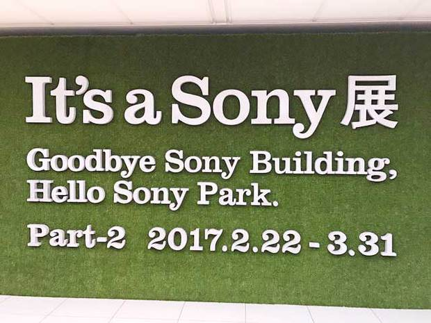 It`s a Sony Part-2
