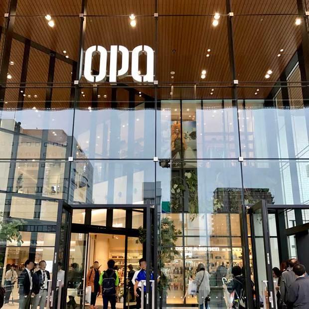 高崎opa 環境設計
